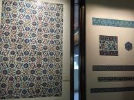Gulbenkian Islamic Art.