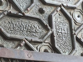 Islam & Christian script side by side at Mezquita.