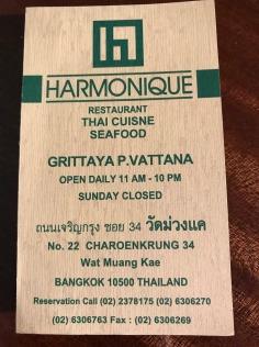 Harmonique for dinner.